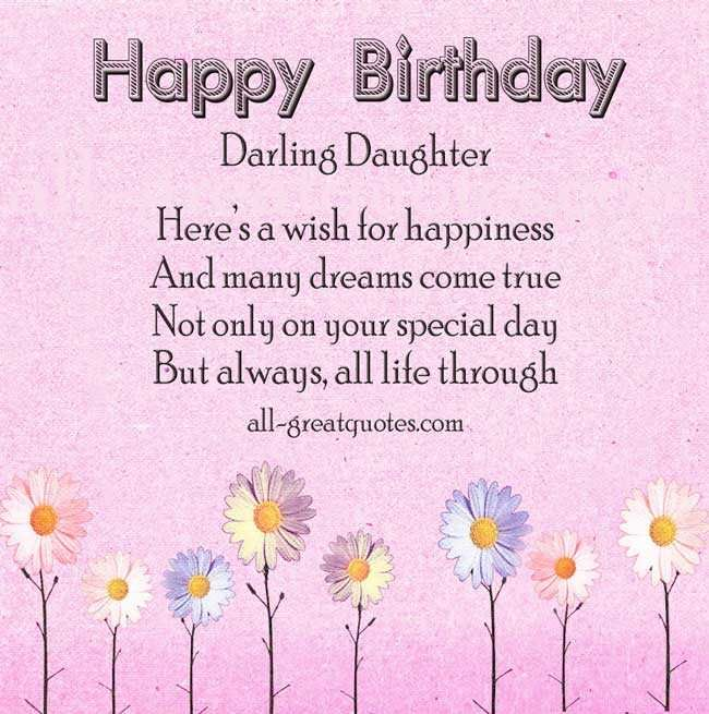 clip freeuse Free my cliparts download. Happy birthday daughter clipart