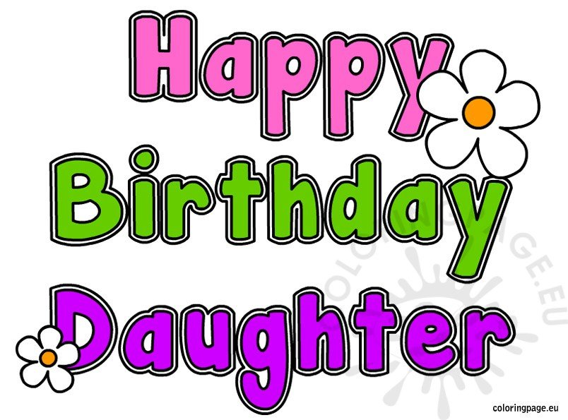 svg royalty free stock Happy birthday daughter clipart. Coloring page