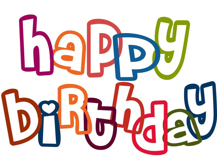 png transparent library Station . Happy birthday to me clipart