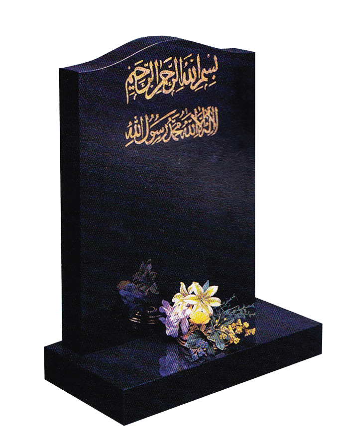svg freeuse download Stonecraft muslim funerals islamic. Headstone clipart funeral