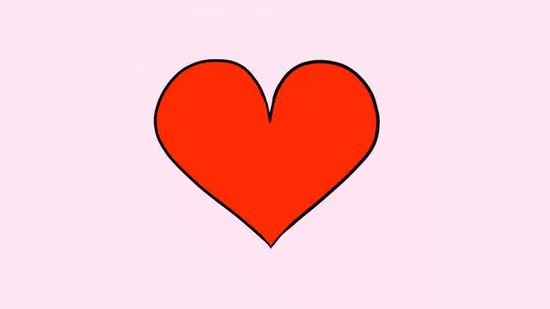 clipart free stock Free heat clipart three. Asymmetrical drawing heart
