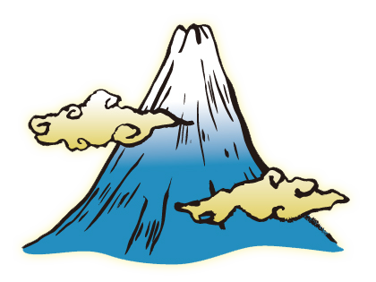 image Mountain . High clipart