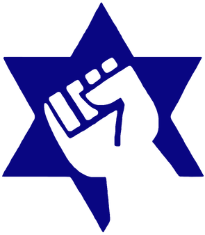 png free download Jewish Defense League