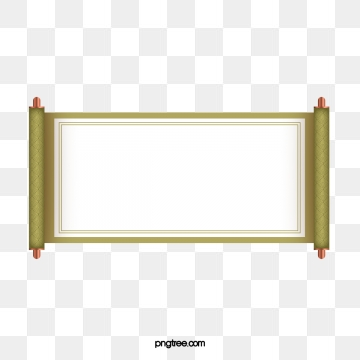 banner black and white library Horizontal clipart. Images png format clip.