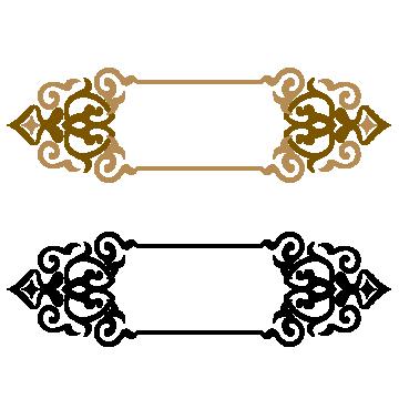 transparent download Vintage floral png vectors. Vector 1 psd