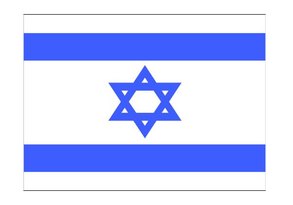 png Israel Flag Clip Art at Clker