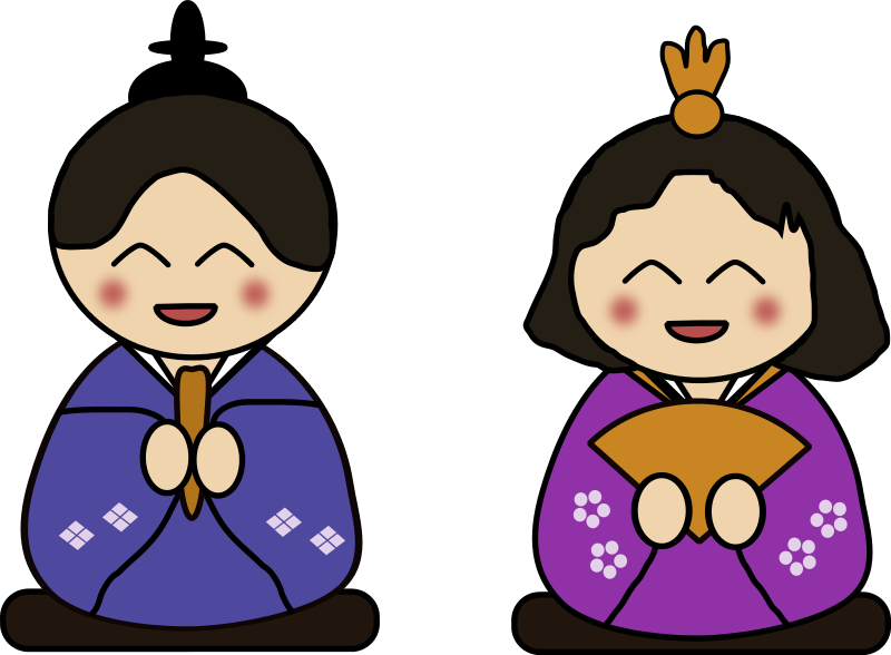 clip art royalty free Japanese japan clip art for kids free clipart images