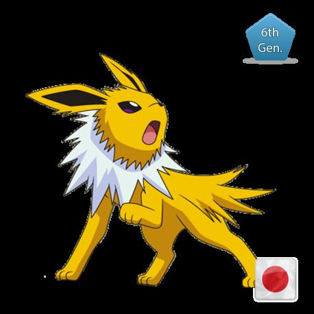 jpg free Birthday event pokemon pokemonget. Jolteon transparent