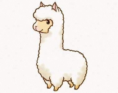 banner library stock Kawaii clipart alpaca. Cute stamp summer in