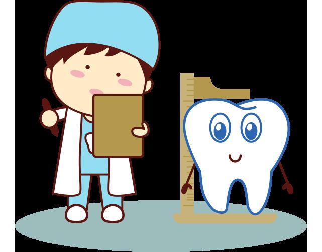 jpg transparent Pediatric Dentist NJ