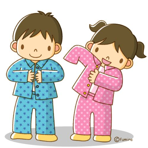 image royalty free download Kids in pajamas clipart. Free download best