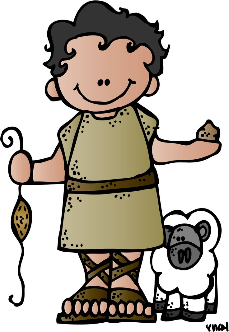 graphic library library Free cliparts download clip. King david clipart