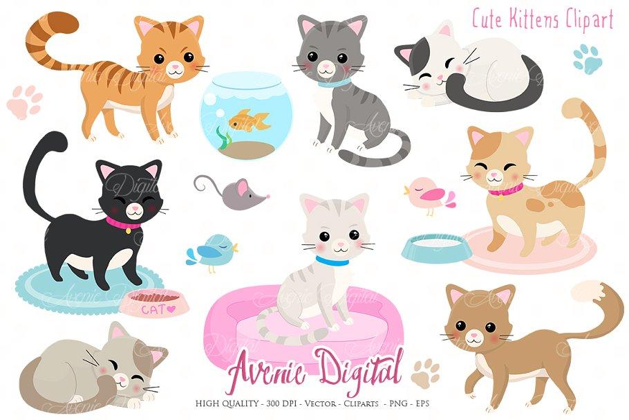 image stock Kittens clipart. Cute vectors illustrations creative.