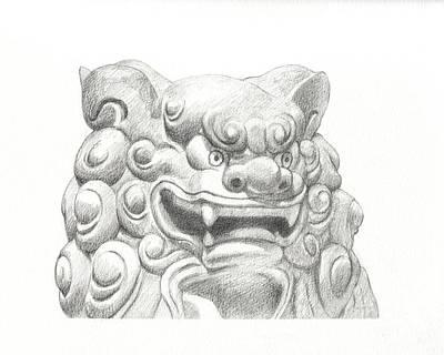 image transparent Unique posters fine art. Komainu drawing temple