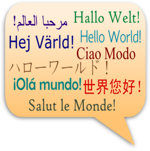 banner transparent stock Language clipart. Greeting clip art at