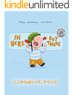 graphic free library Bilingual children books water. Language clipart happy book.