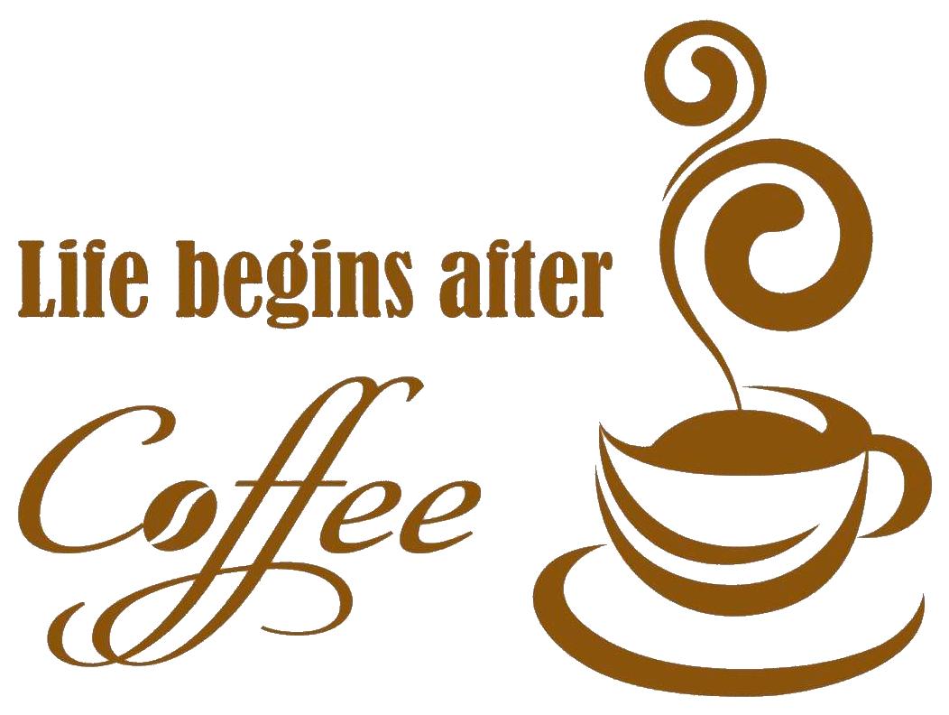 clip art freeuse stock Transparent free . Latte clipart chai latte.
