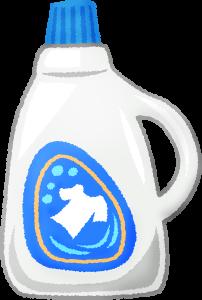 banner free stock Laundry clipart fabric softener. Liquid detergent free illustrations.