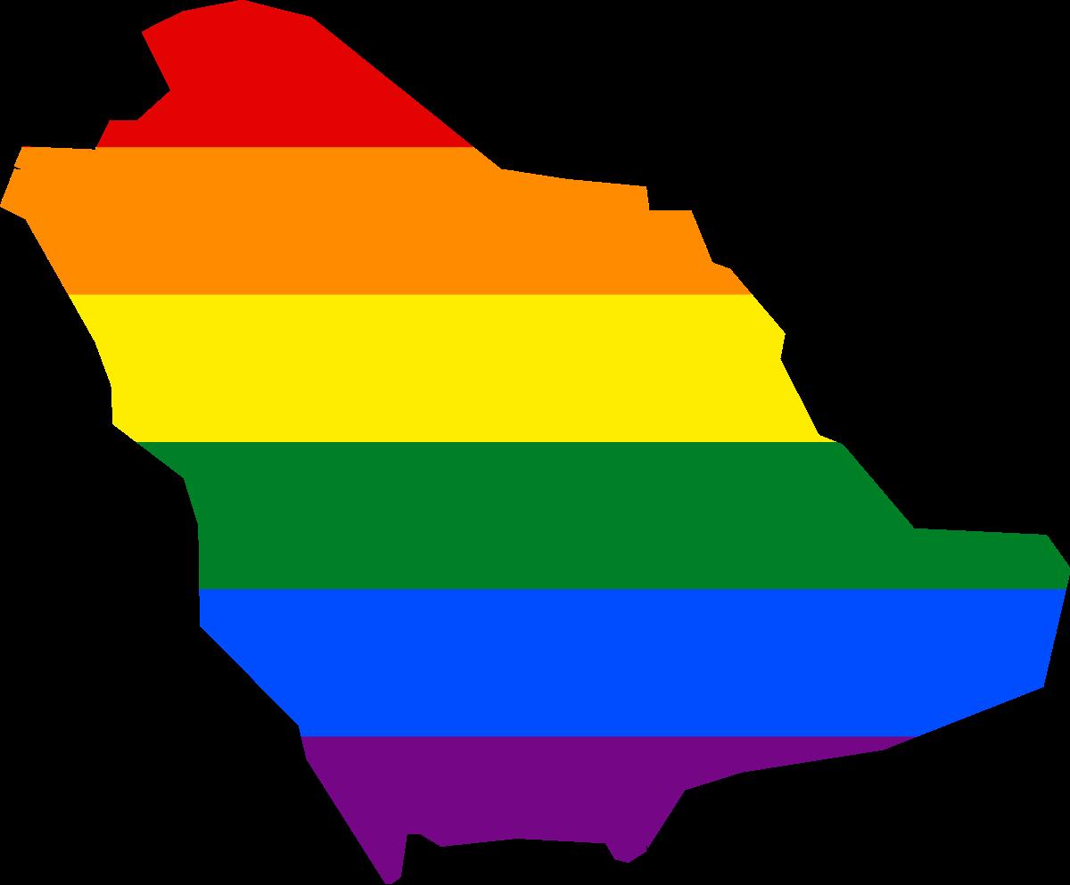 clip art transparent download LGBT pr