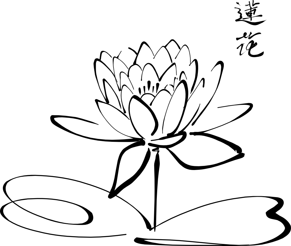 banner transparent library Onlinelabels clip art calligraphy. Lotus flower black and white clipart