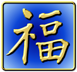 clipart freeuse library Luck clipart character chinese. Good fortune in the.