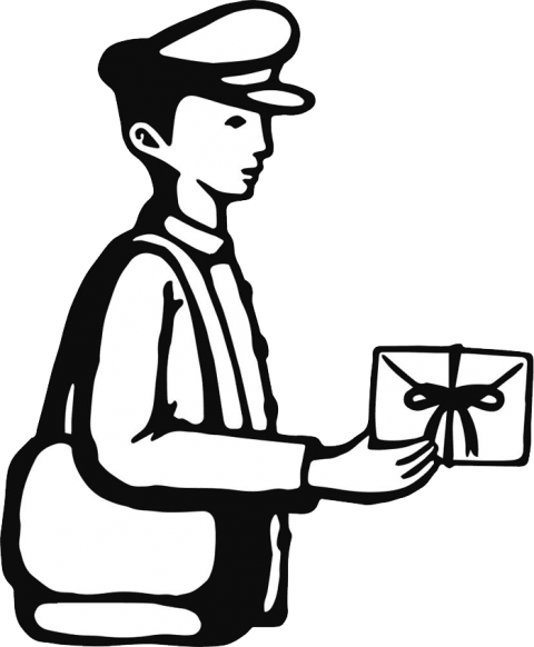 banner free download Postman png free images. Mailman clipart mailwoman.