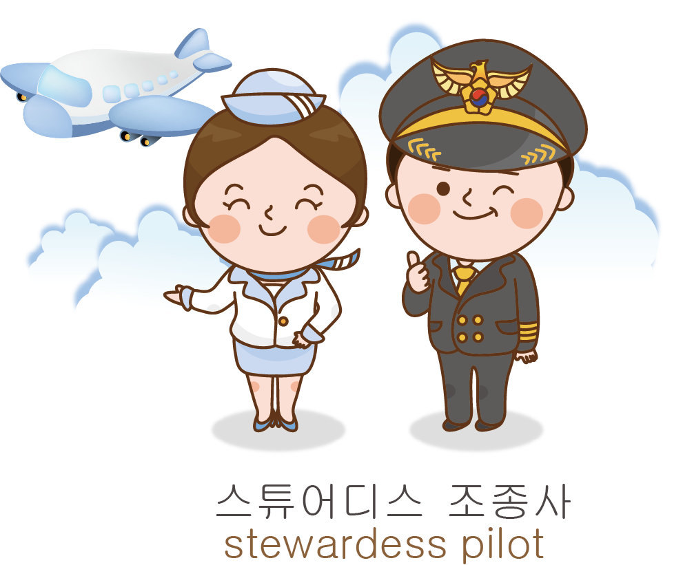 clip freeuse stock Male clipart male flight attendant. Cartoon less empty vector.