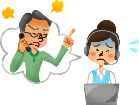 jpg library stock Anger complainer free on. Man clipart gujarati.