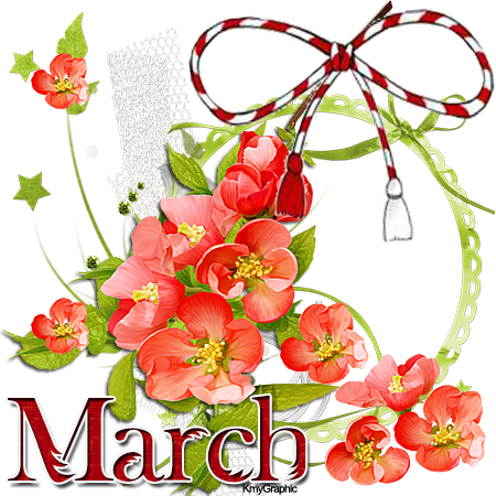 banner royalty free March clipart friendship flower.  martisor by kmygraphic.