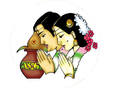 svg free library Telugu matrimonial sites in. Marriage clipart brahmin.