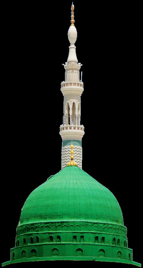 jpg library download Al Masjid an Nabawi