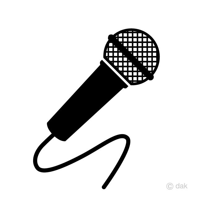 vector Microphone clipart. Black and white free.