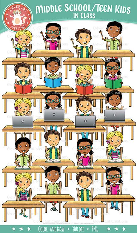 jpg freeuse download Middle clipart classroom. Pin on clever cat.