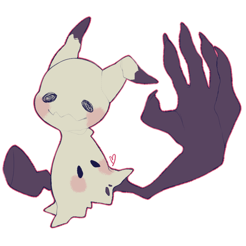 graphic royalty free library mimikyu is a friend
