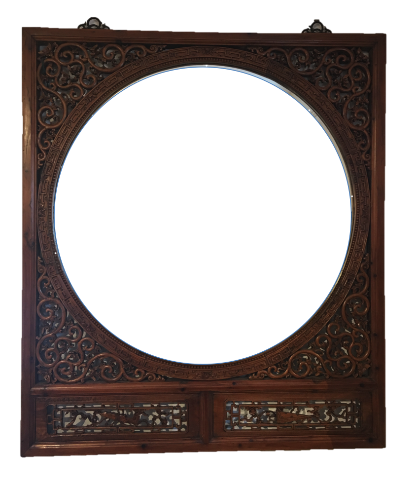 svg transparent Large chinese pierced carved. Mirror transparent circular