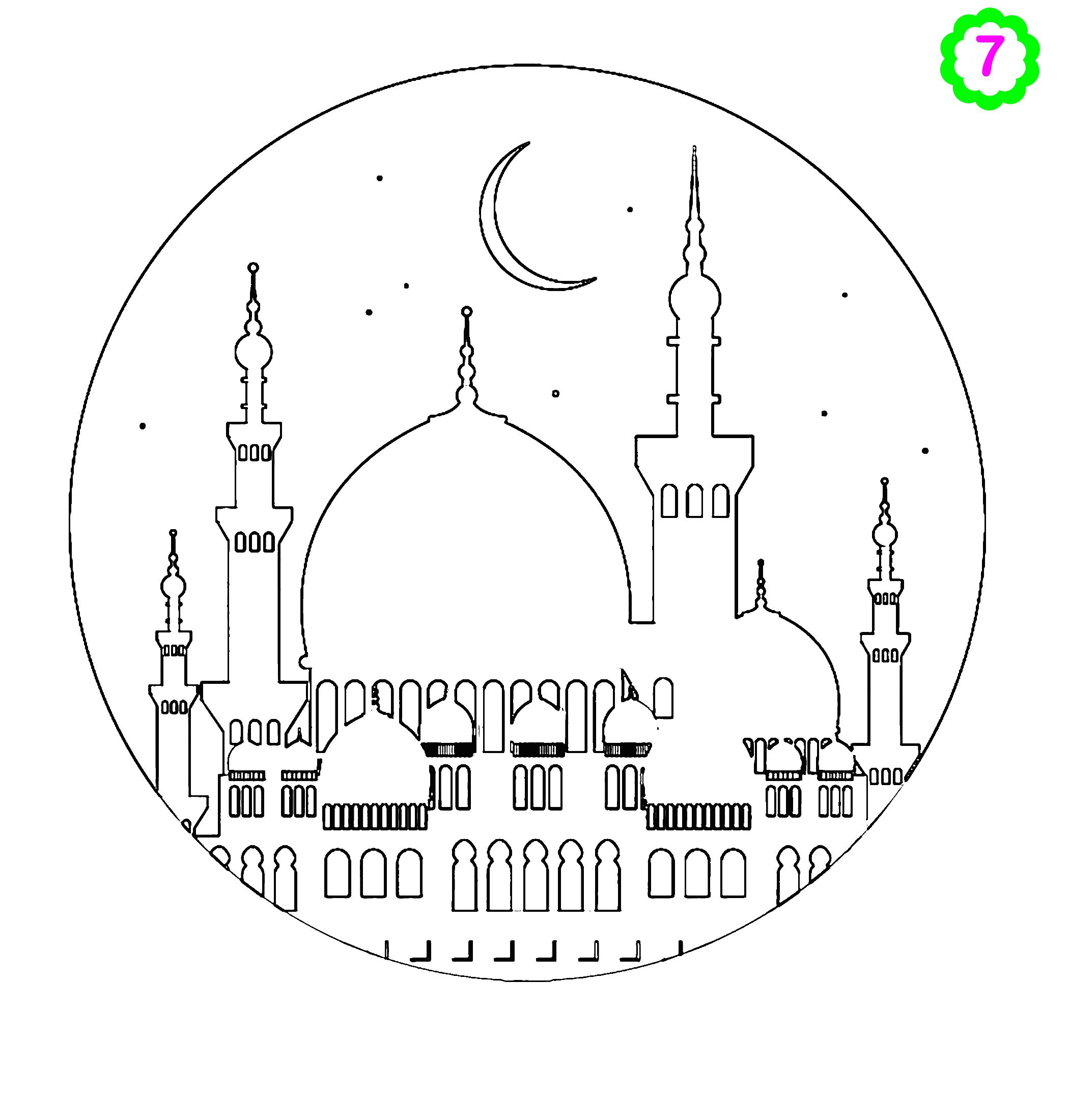 picture royalty free Mosque clipart child colour. Free colouring activities muslimkids.