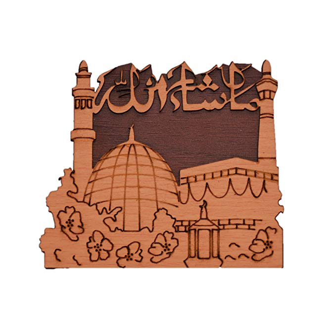 png black and white stock Mosque clipart sharif ajmer. Buy islamic prophet muhammad.