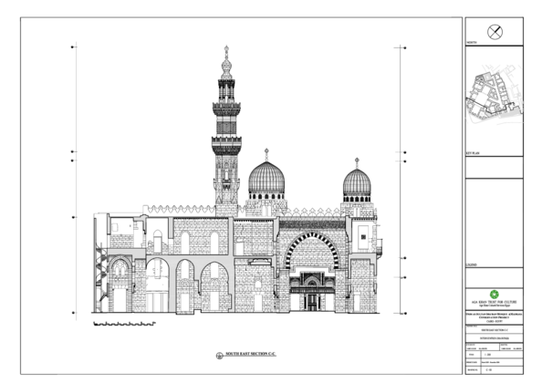 banner transparent stock mosque drawing architectural #100005500
