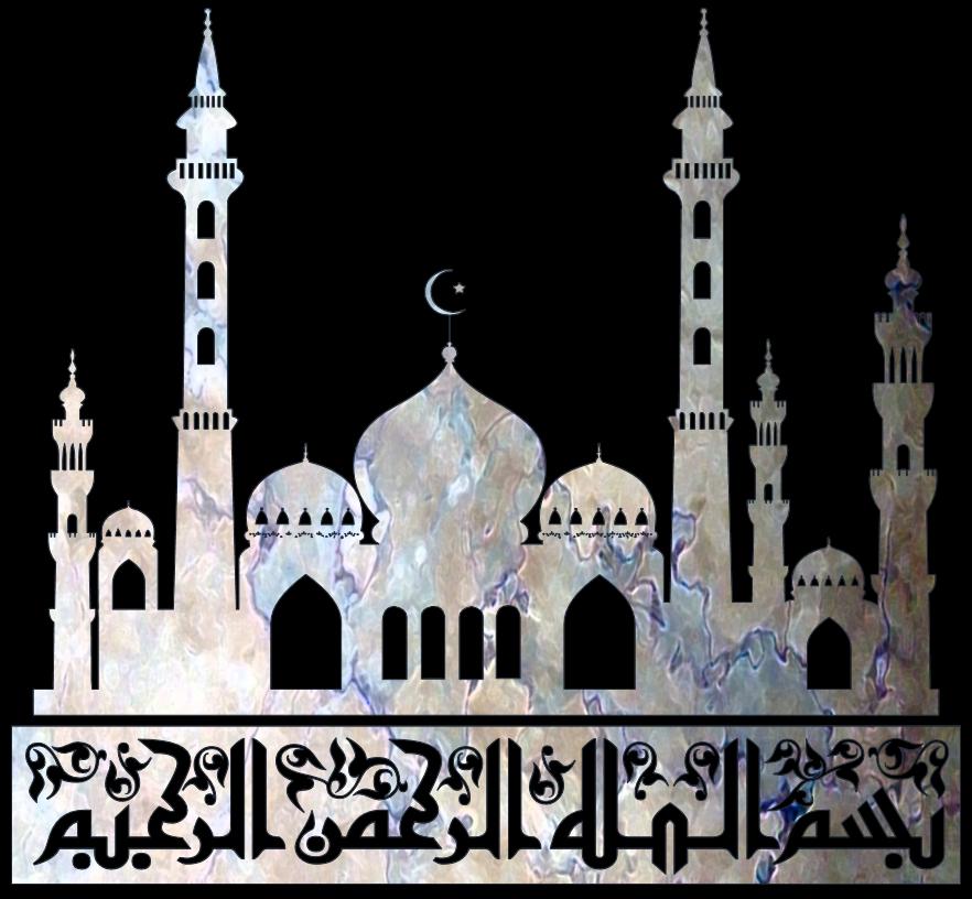 jpg black and white download Bismillah