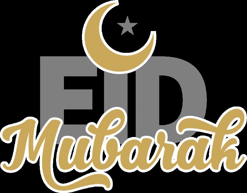 image freeuse library 2016 vector eid mubarak #109404936
