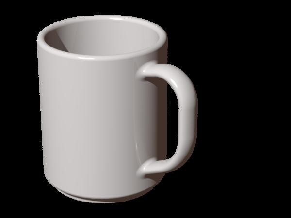 jpg royalty free Mug png mart. Mugs clipart transparent background