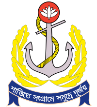 picture royalty free library Bangladesh Navy