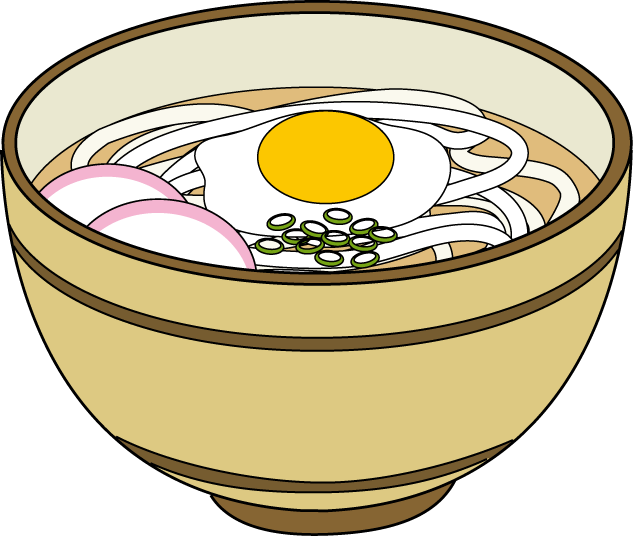 vector royalty free stock Free noodles cliparts download. Noodle clipart