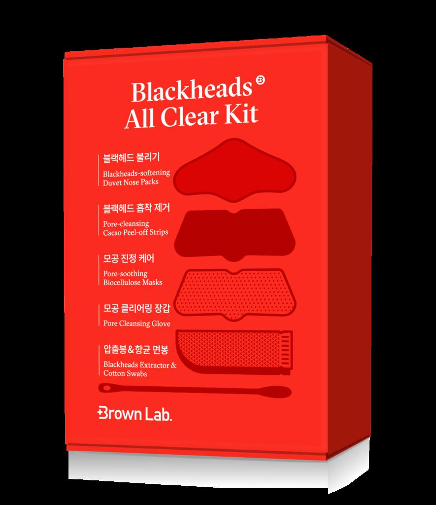 clip art free stock Blackheads All Clear Kit