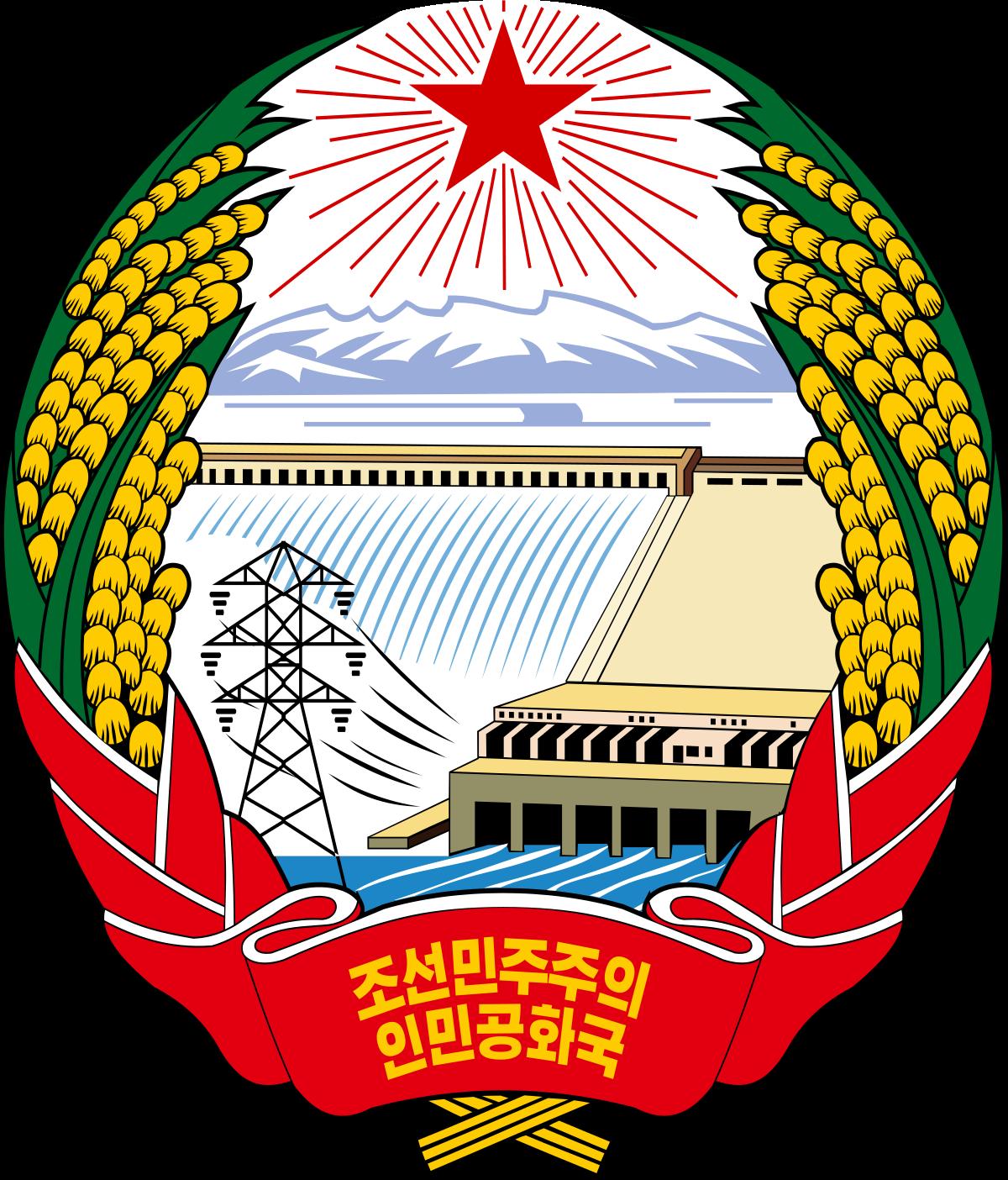 transparent Education in North Korea