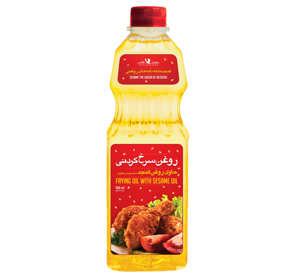 jpg free stock Transparent frying oil containing sesame oil