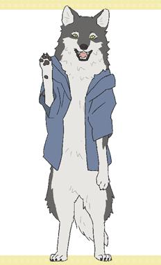 image free okami drawing polar #100574052