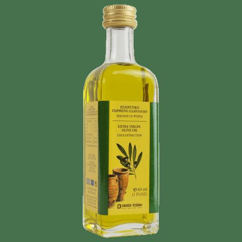 jpg royalty free download olive oil png