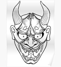 svg library download Hannya Mask Posters