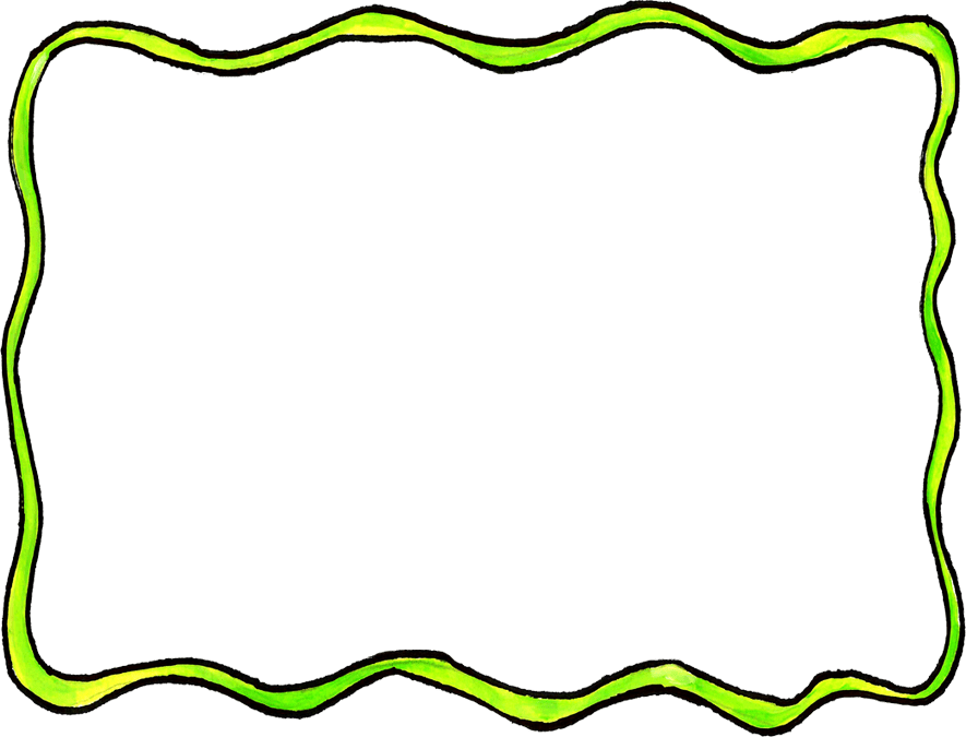 clipart freeuse download Sample new blog best. Page borders clipart